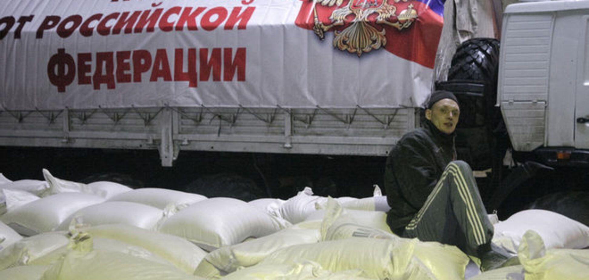 Грузовики 'гумконвоя' добрались до оккупированного Луганска
