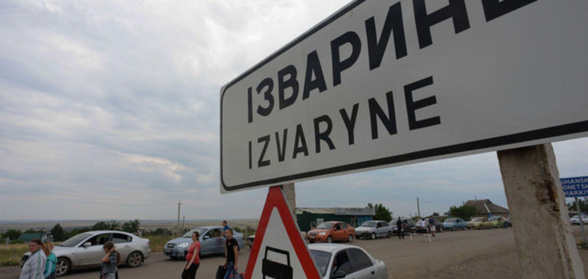 В СНБО верят, что миротворцы вернут контроль над границей с Россией