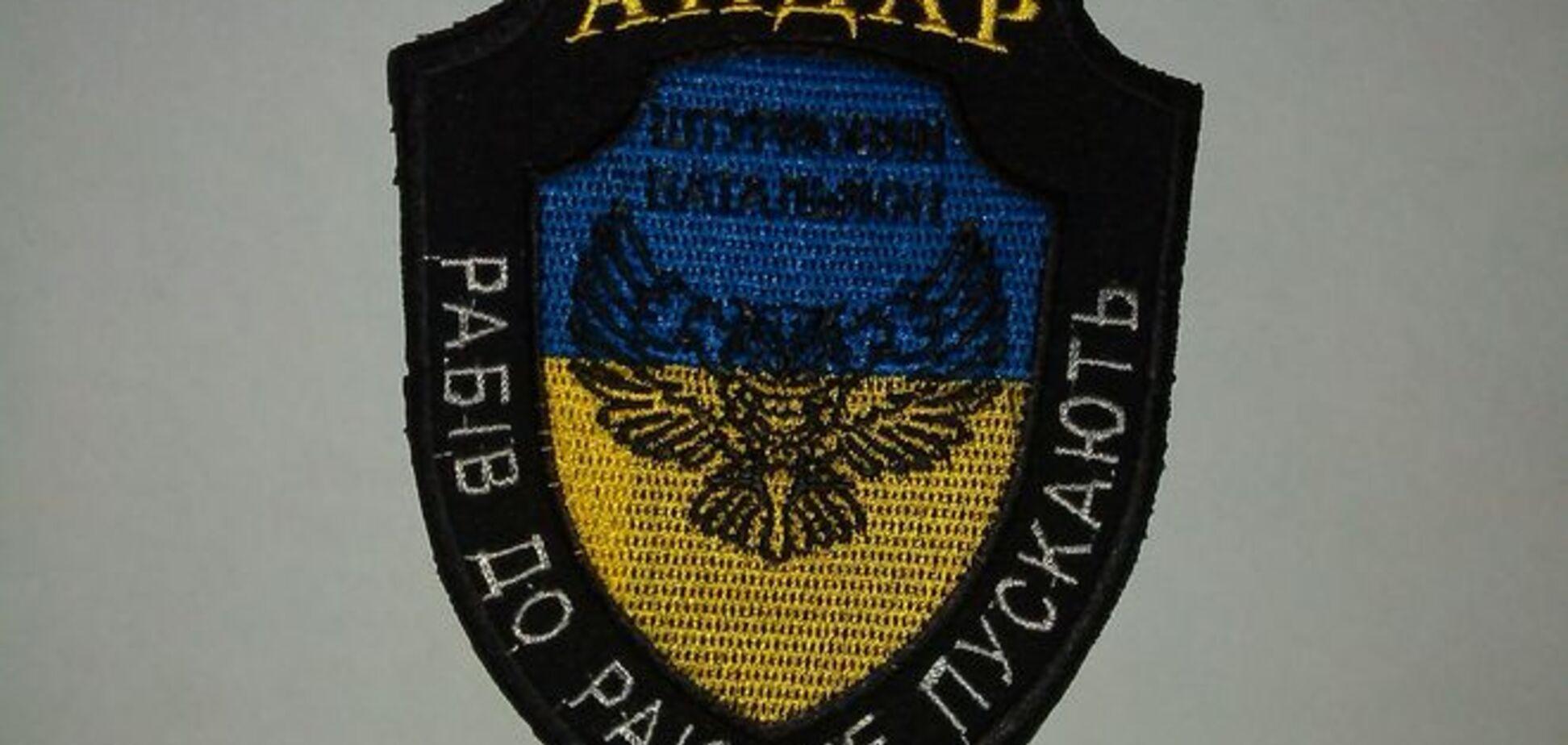 На Луганщине обнаружен тайник 'айдаровцев', которые готовили вооруженные провокации в Киеве
