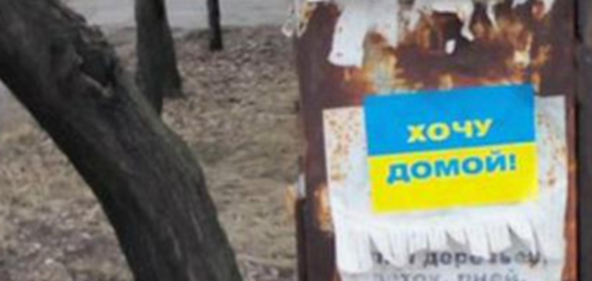 'Хочу домой!'. В оккупированном Луганске появились патриотические надписи: фотофакты