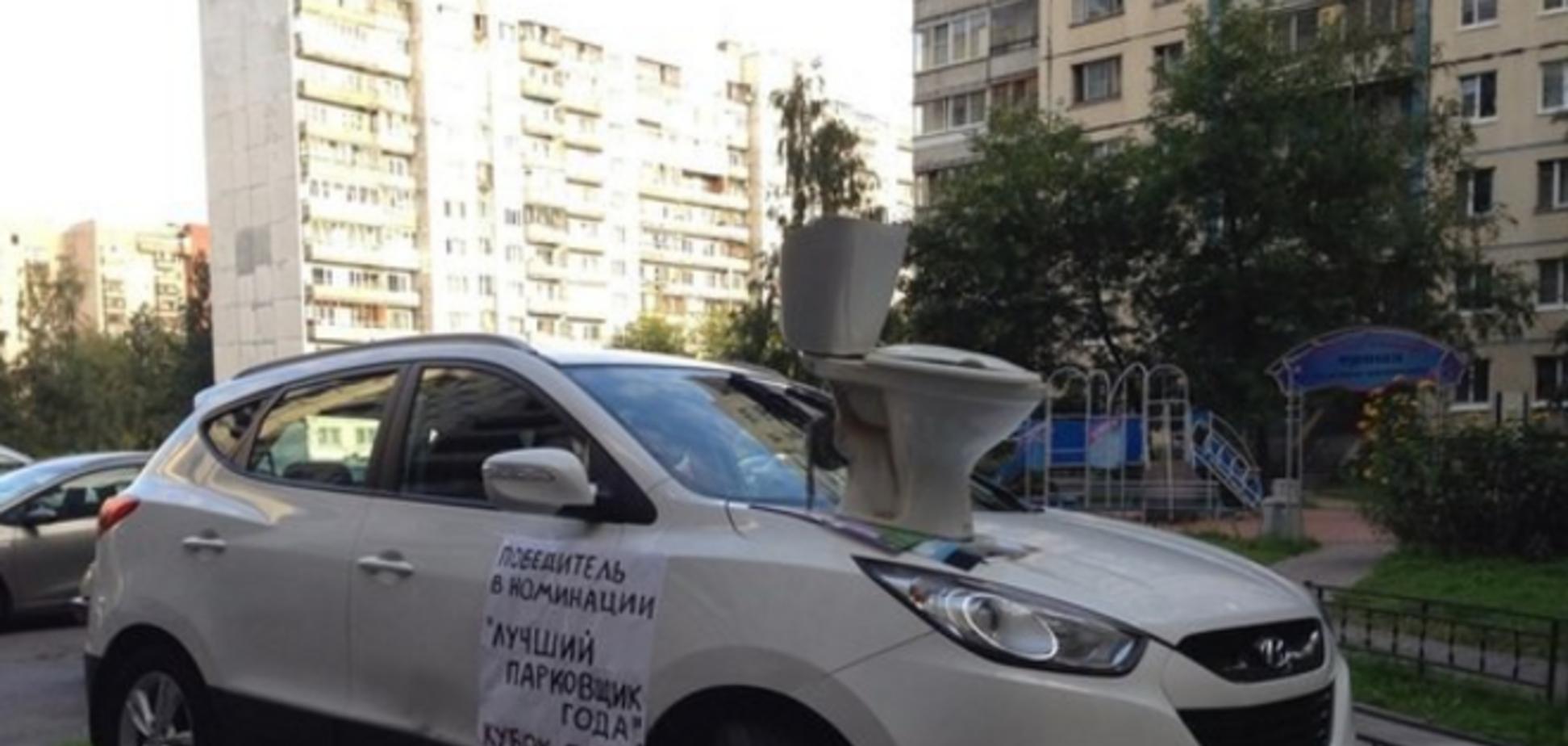 Кубок за 'лучшую' парковку: оригинальные записки, оставленные на автомобилях
