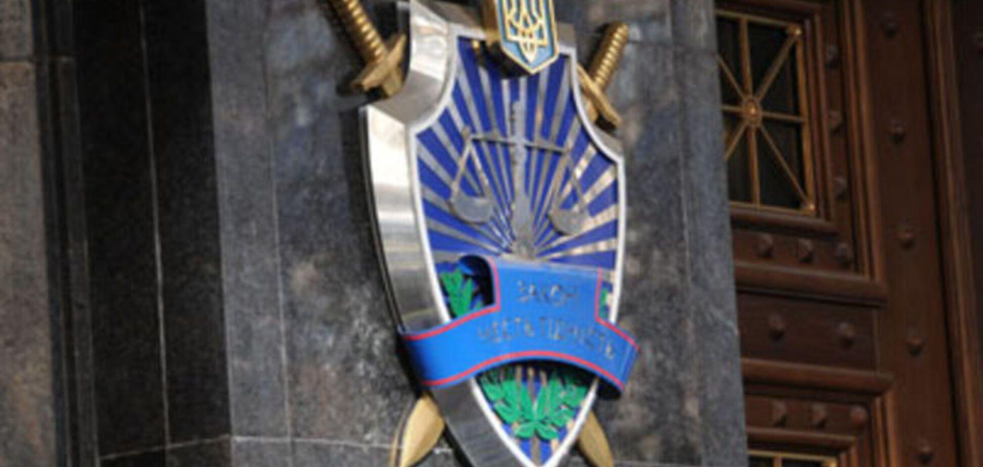 Генпрокуратура нашла доказательства того, что 76 крымских депутатов предали Украину