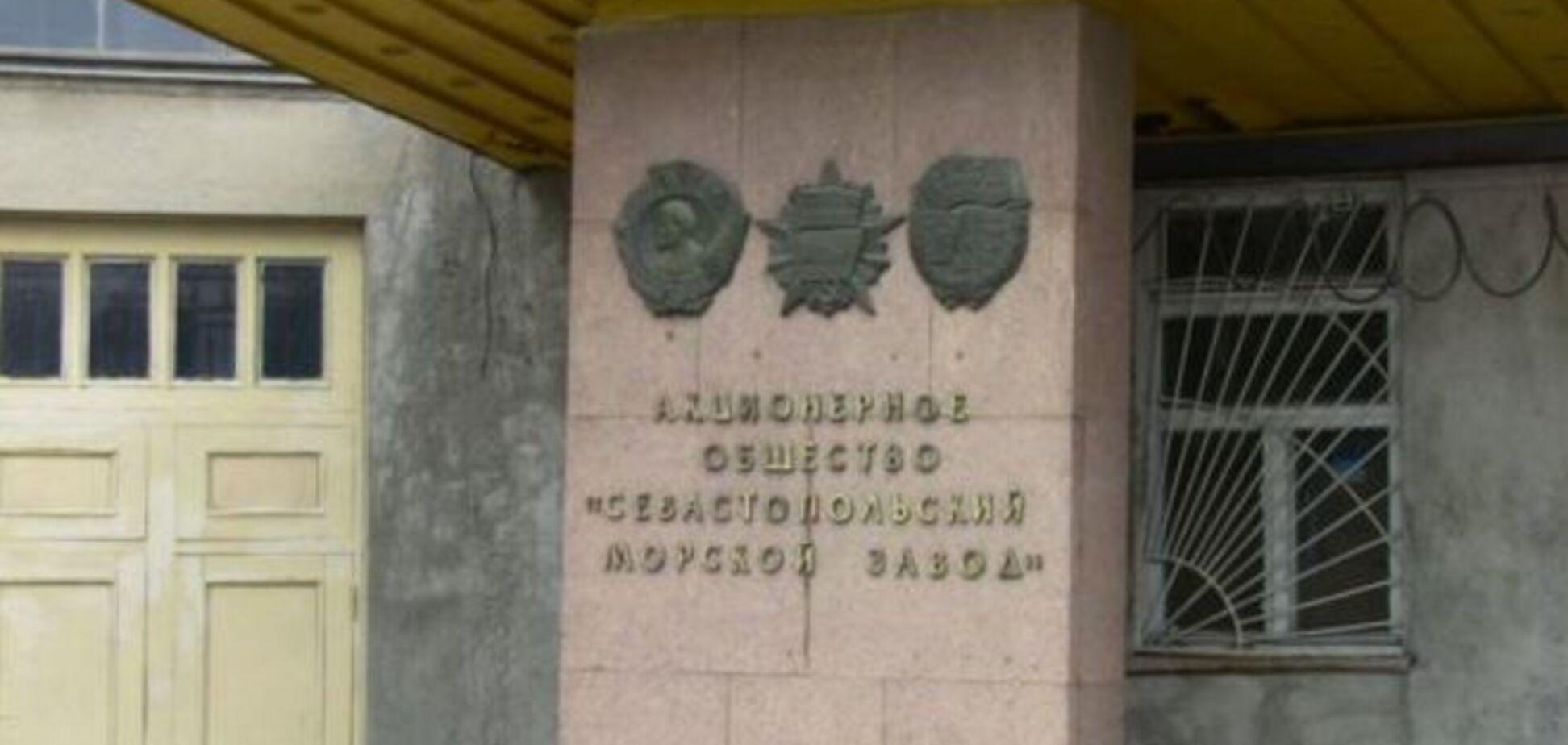 'Самооборона Крыма' захватила завод Порошенко в Севастополе