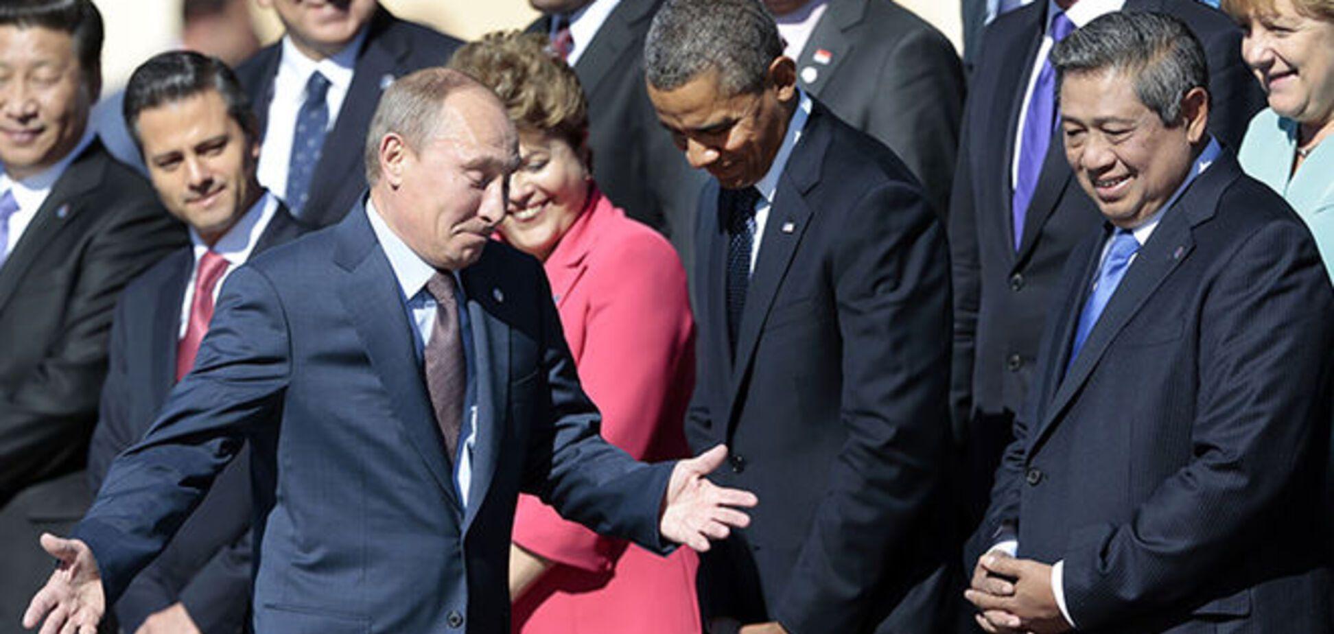 З'явилося 'відео годівлі' Путіна з лопати на саміті G20