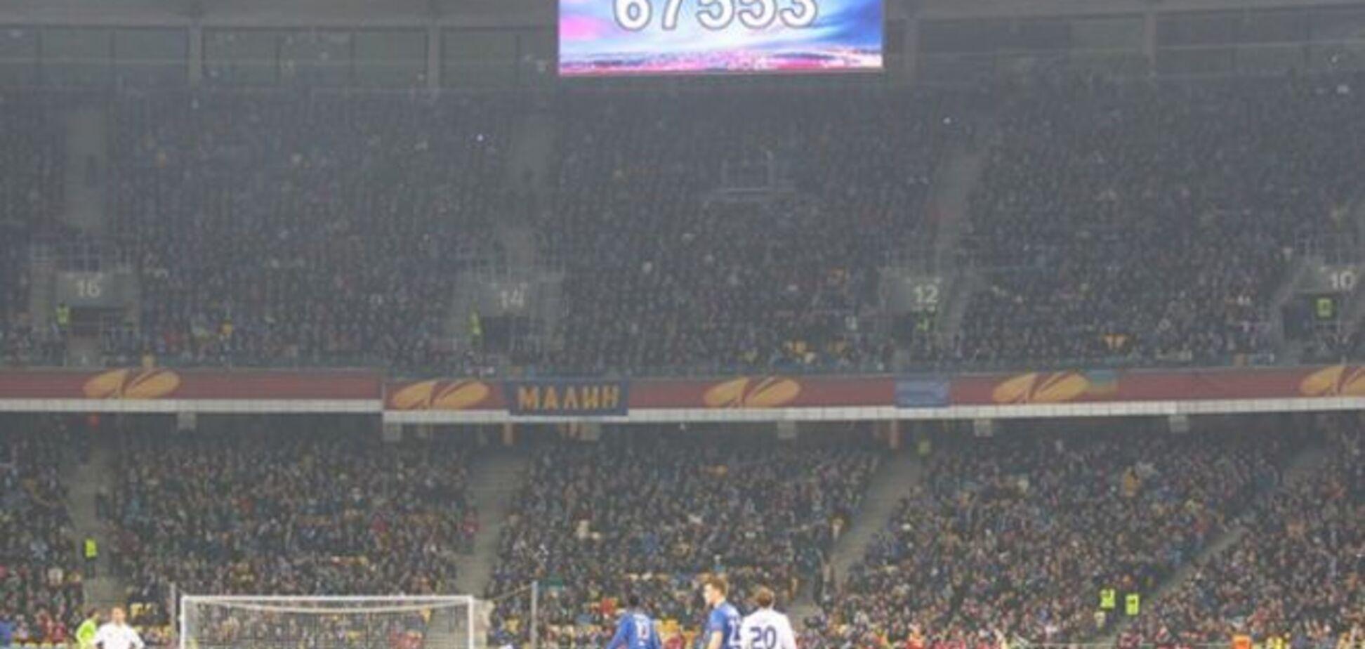 'Динамо' установило рекорд Лиги Европы