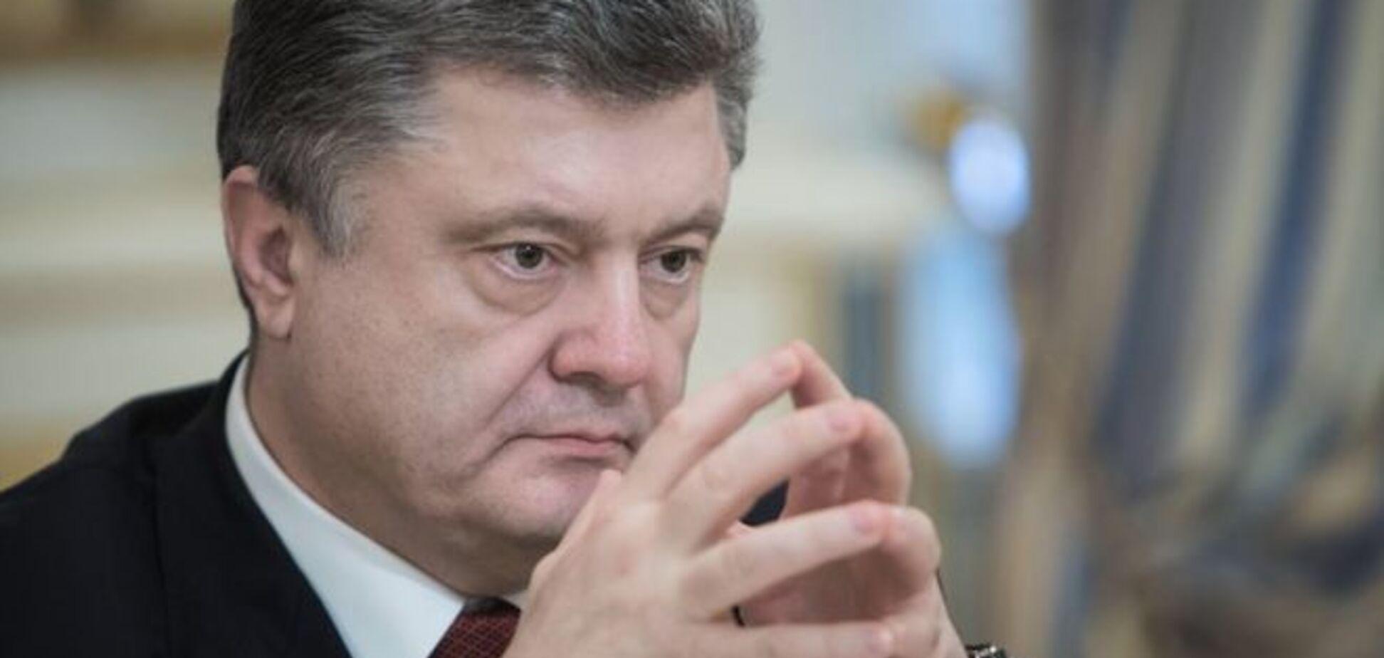 Порошенко прокомментировал ситуацию с захватом ''Укртранснафты'