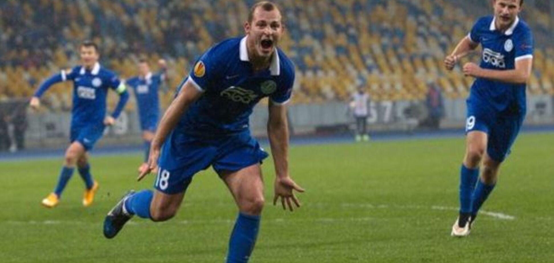 'Дніпру' заборонили грати у Львові матчі Ліги Європи