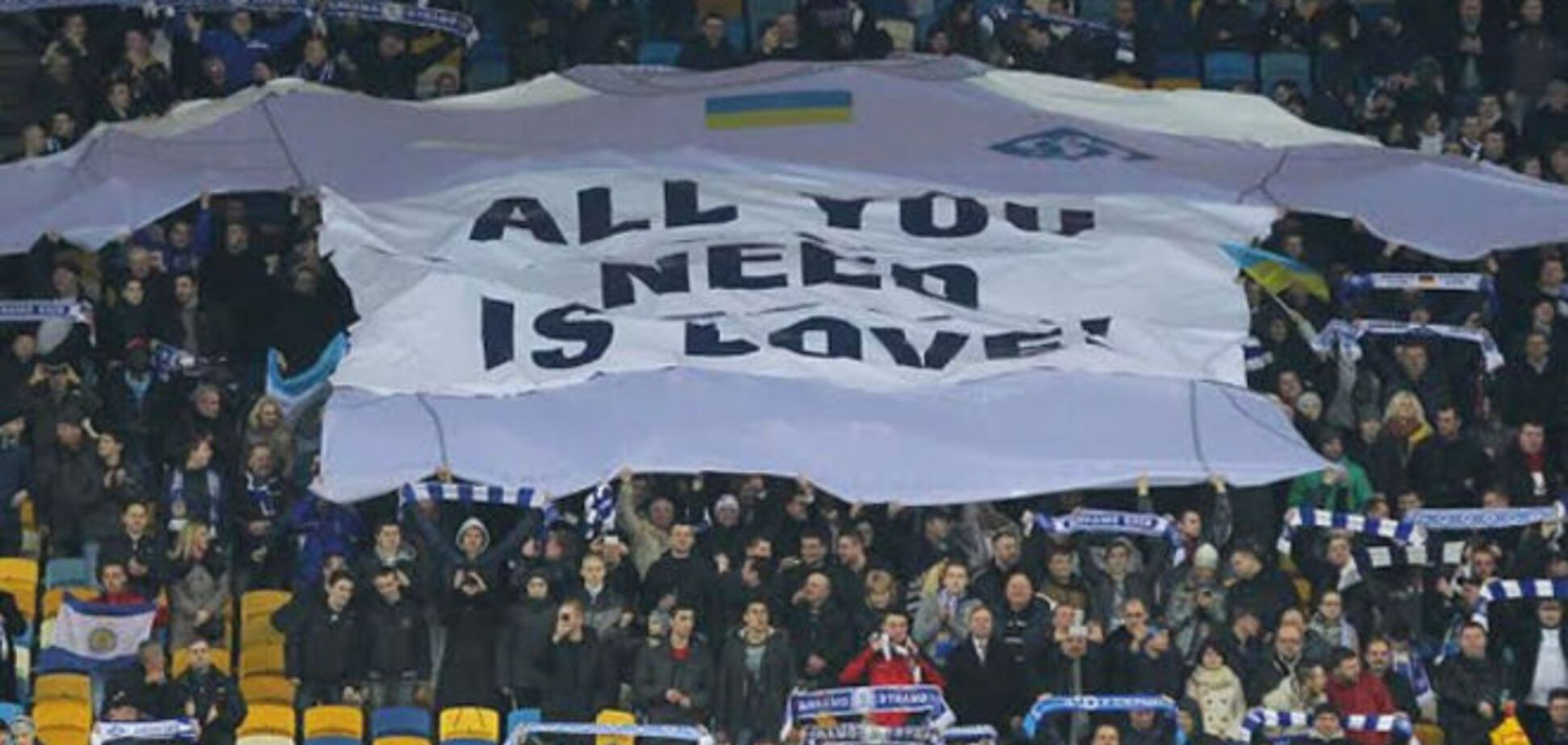 Фани 'Динамо' звернулися до Європі з любов'ю: фотофакт