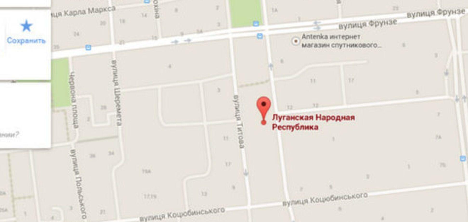Очередная фейковая сенсация русСМИ: Google 'признал' 'ЛНР'