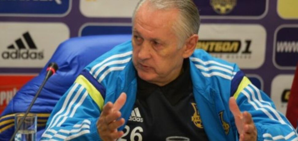 Тренер збірної України розповів, як треба грати з Іспанією