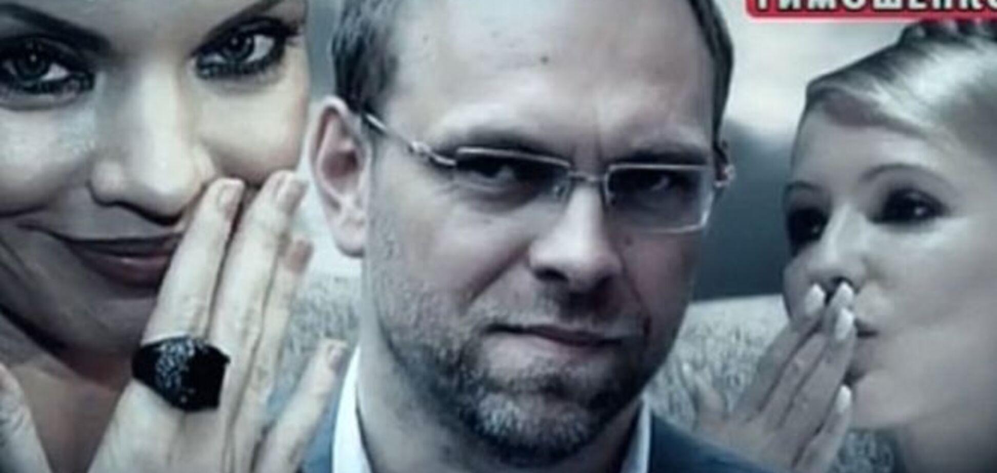 Окунська зробила скандальне зізнання журналістам НТВ про Тимошенко