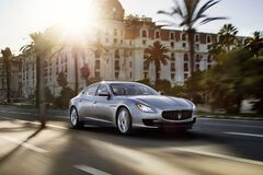Maserati представил новую модель: фото красотки