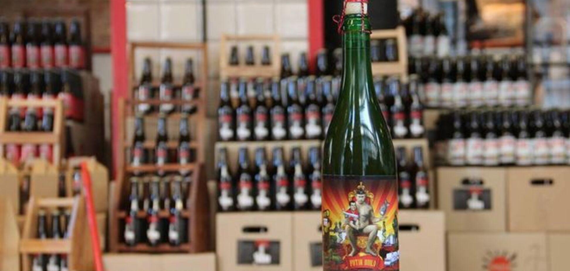 'Putin Huilo'. Во Львове выпустили пиво в честь Путина: фотофакт