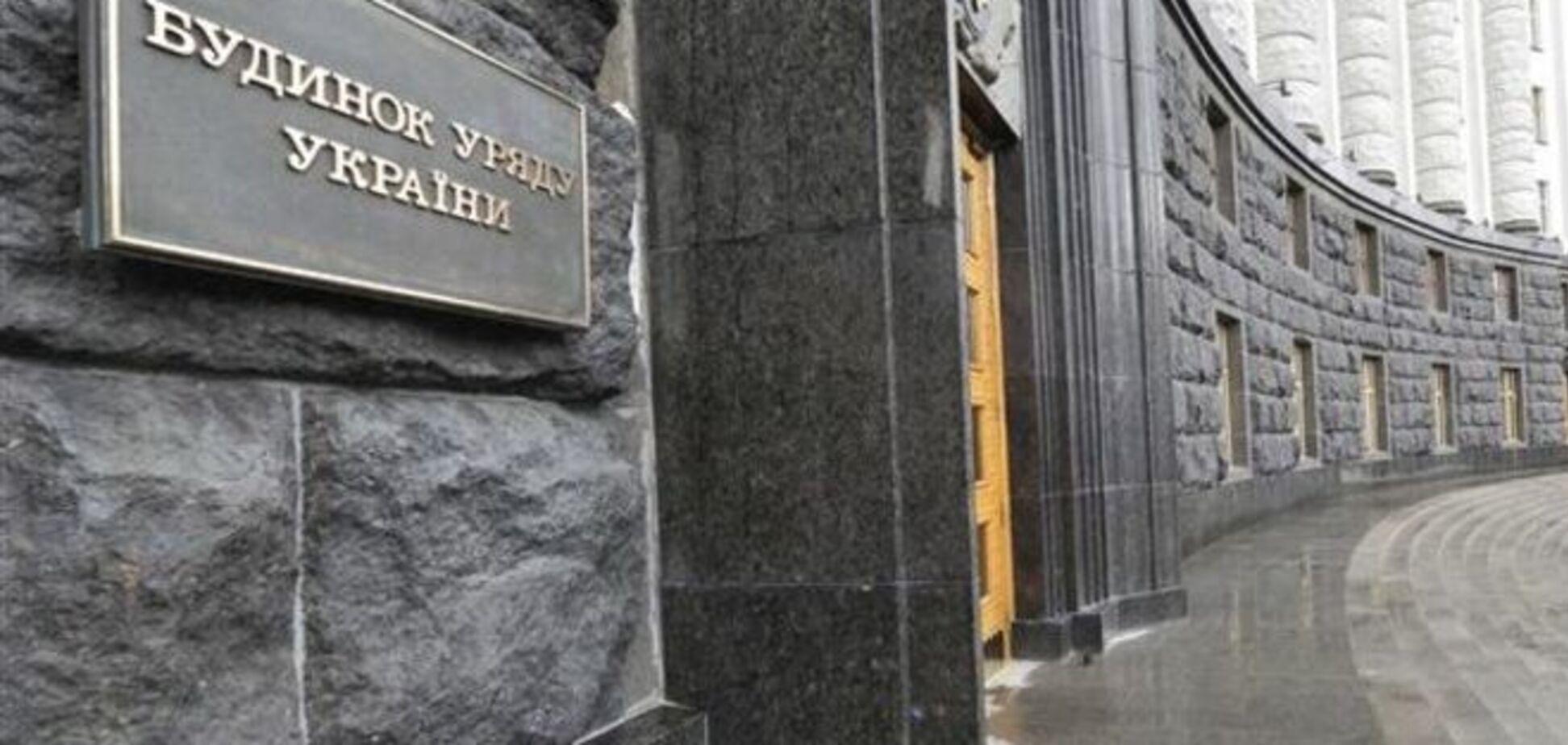 Билоусу нашли замену: Кабмин назначил временного главу ГФС
