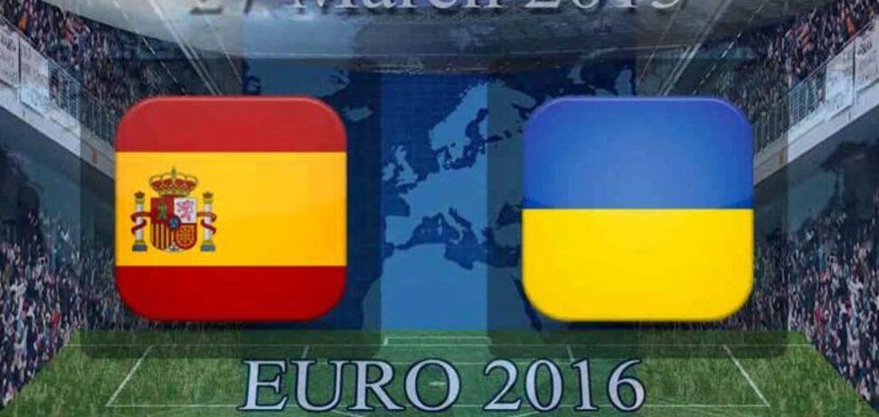 Спецтема Испания - Украина: все о матче