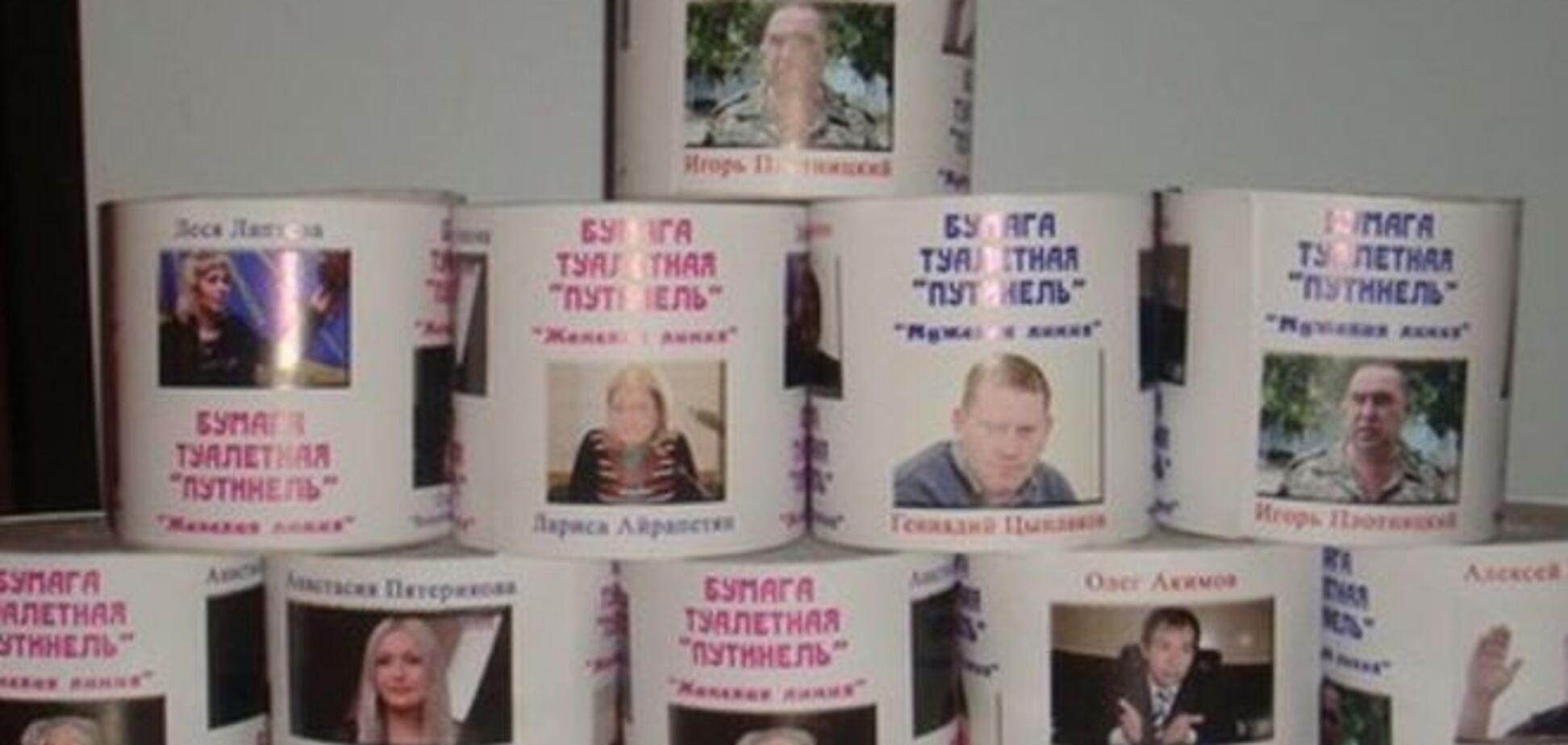 'Путинель': креативные луганчане сделали вату и туалетную бумагу с 'героями ЛНР' - фотофакт