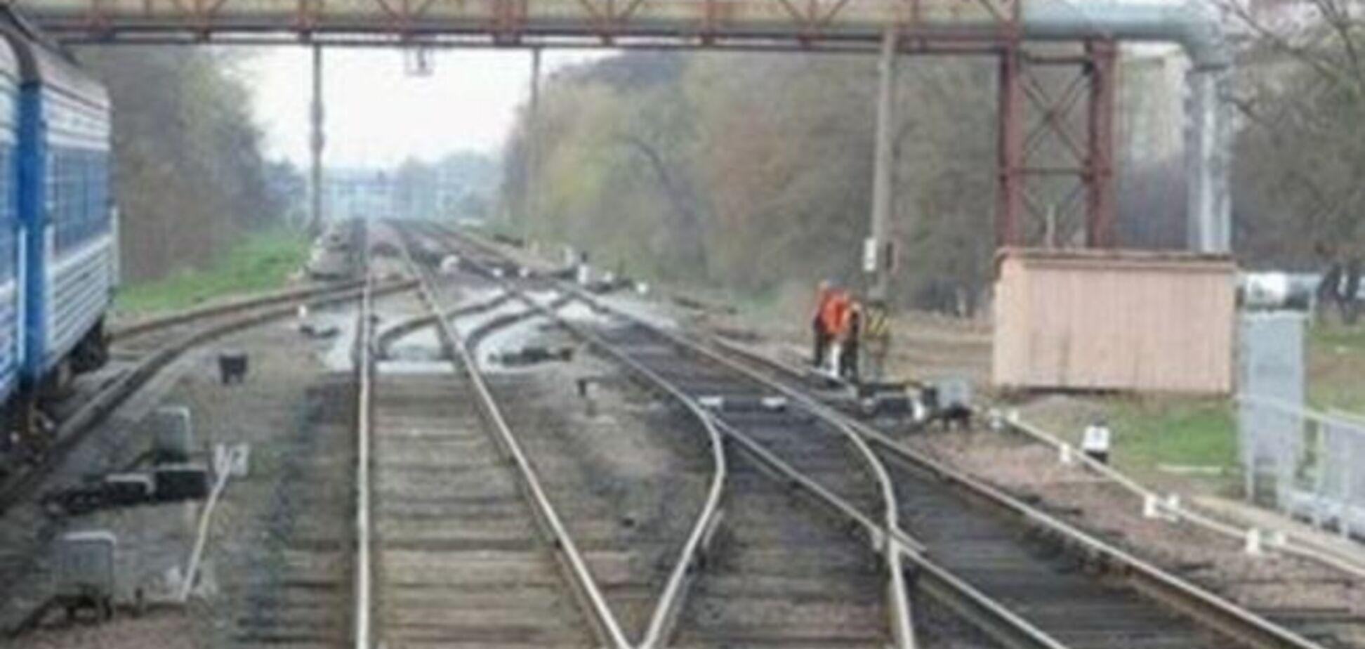 В Днепропетровской области произошел взрыв между ж/д станциями