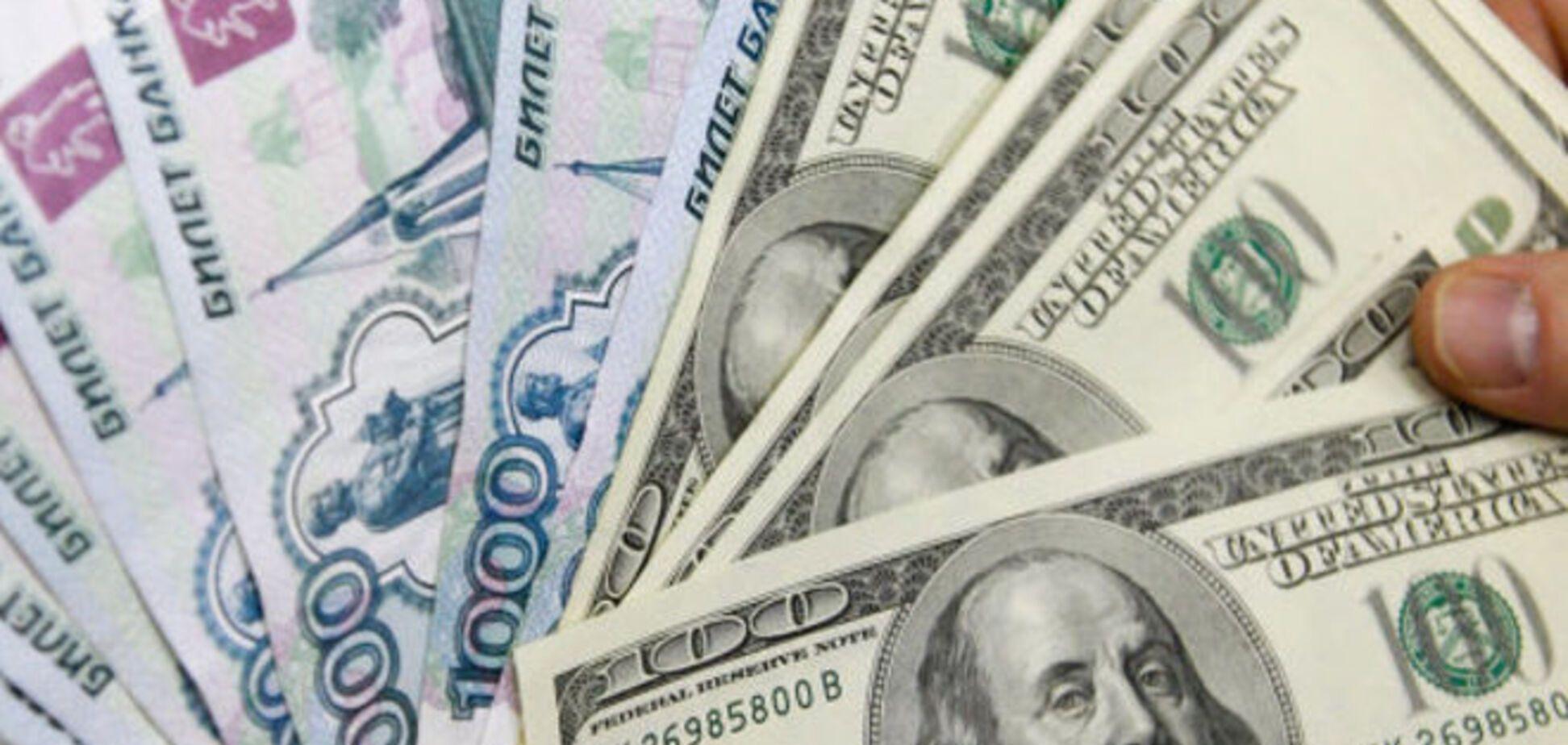 Финасовый аналитик Сальникова объяснила, с чем связано укрепление рубля