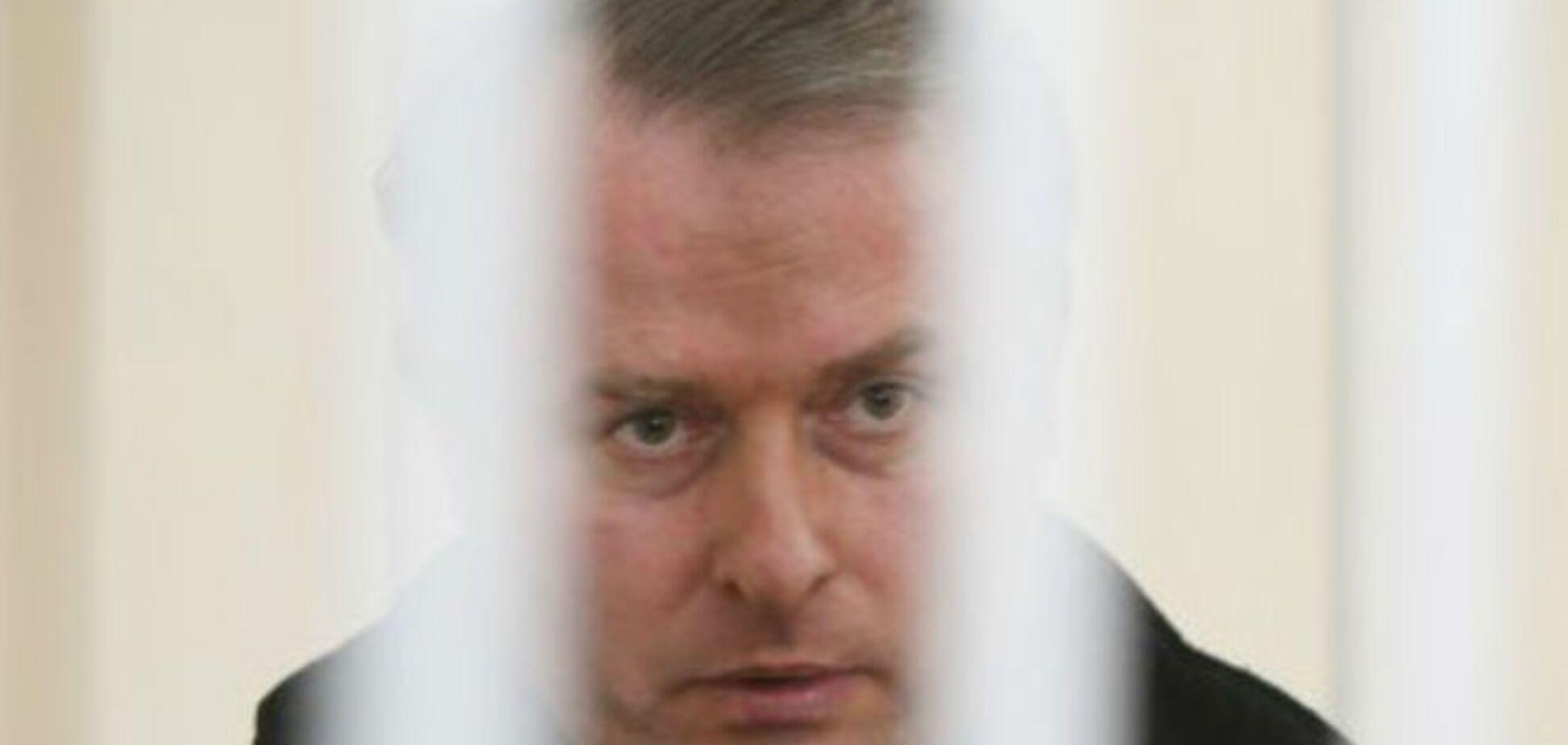 Апеляційний суд знову розгляне справу екс-бютівця Лозинського