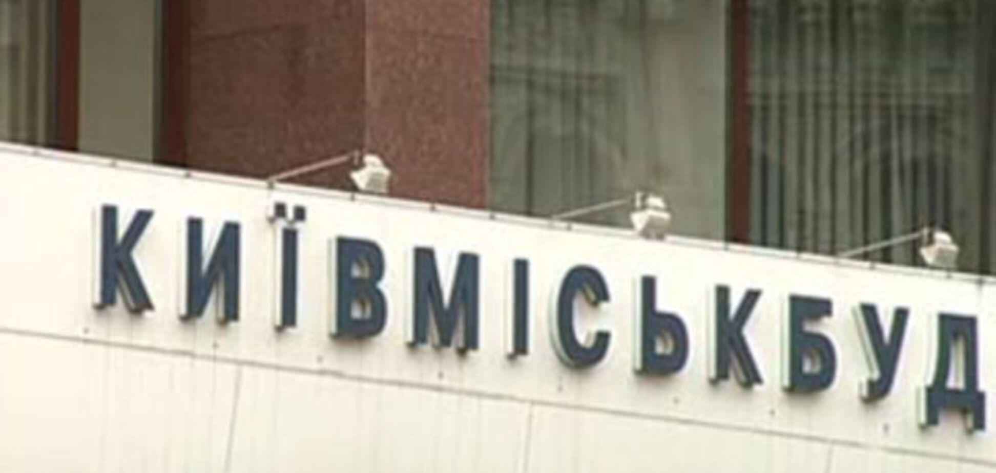 В 'Киевгорстрое' рассказали, как достроят дома 'Укрбуда'