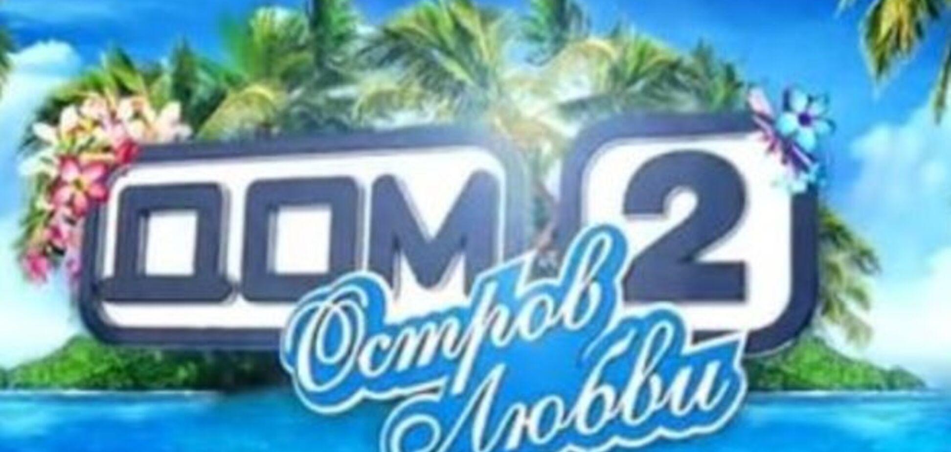 Канал ТНТ готовится запустить 'Дом-3' - СМИ