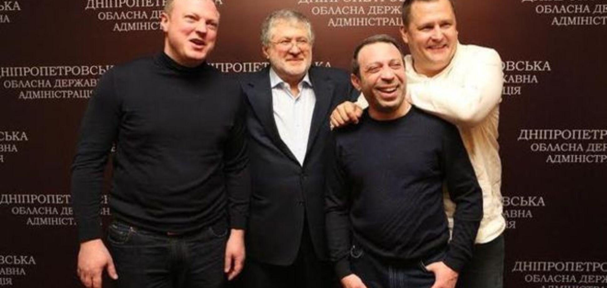 Команда Коломойского