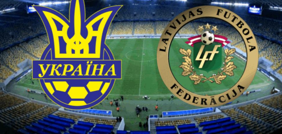 Где смотреть матч Украина – Латвия: расписание трансляций