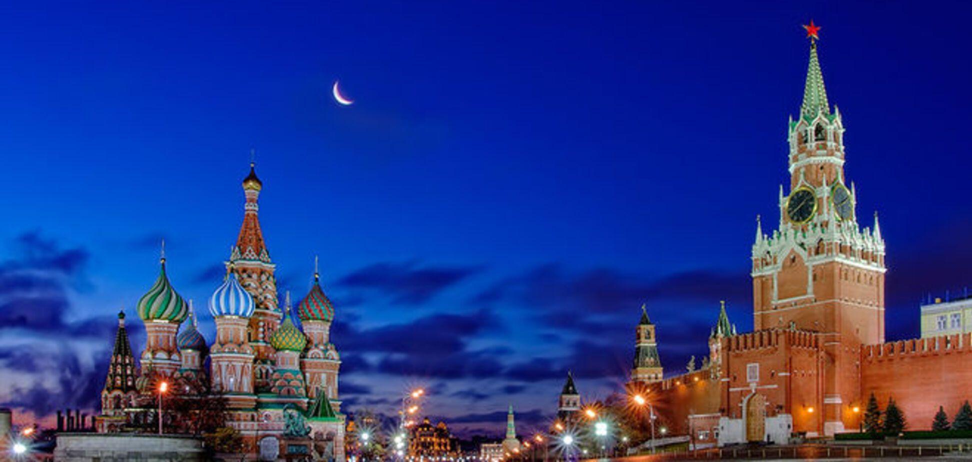 Москва має бути зруйнованою!