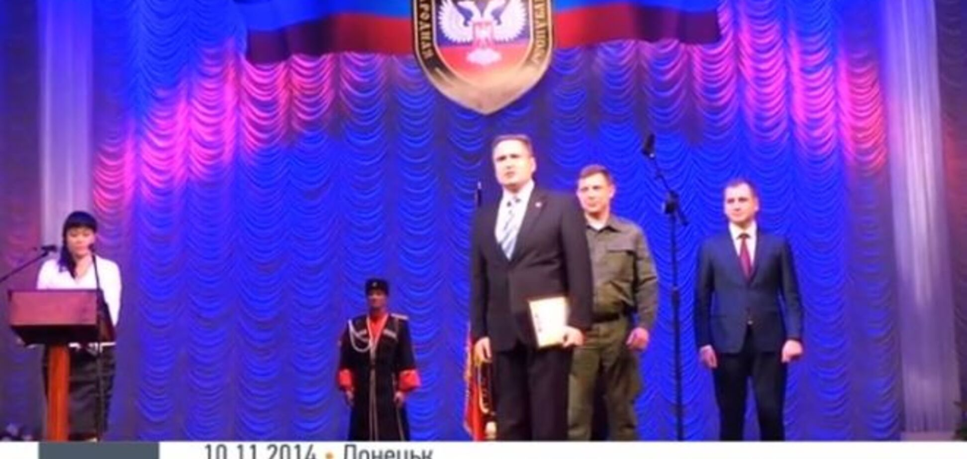 У Шокина объявили в розыск 28 перешедших в 'ДНР' донецких милиционеров-предателей