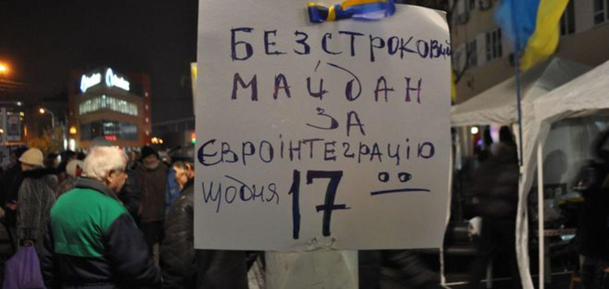 Суд арестовал экс-замглавы Днепропетровской ОГА и замглавы облсовета за разгон Евромайдана