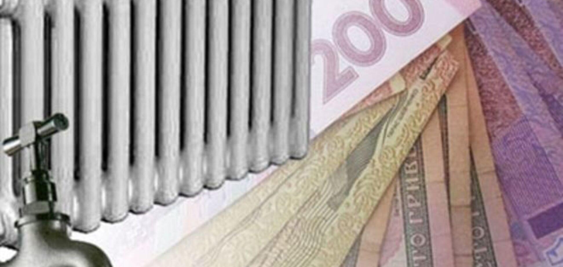 В Украине установлен новый тариф на тепло для населения, устраивающий МВФ