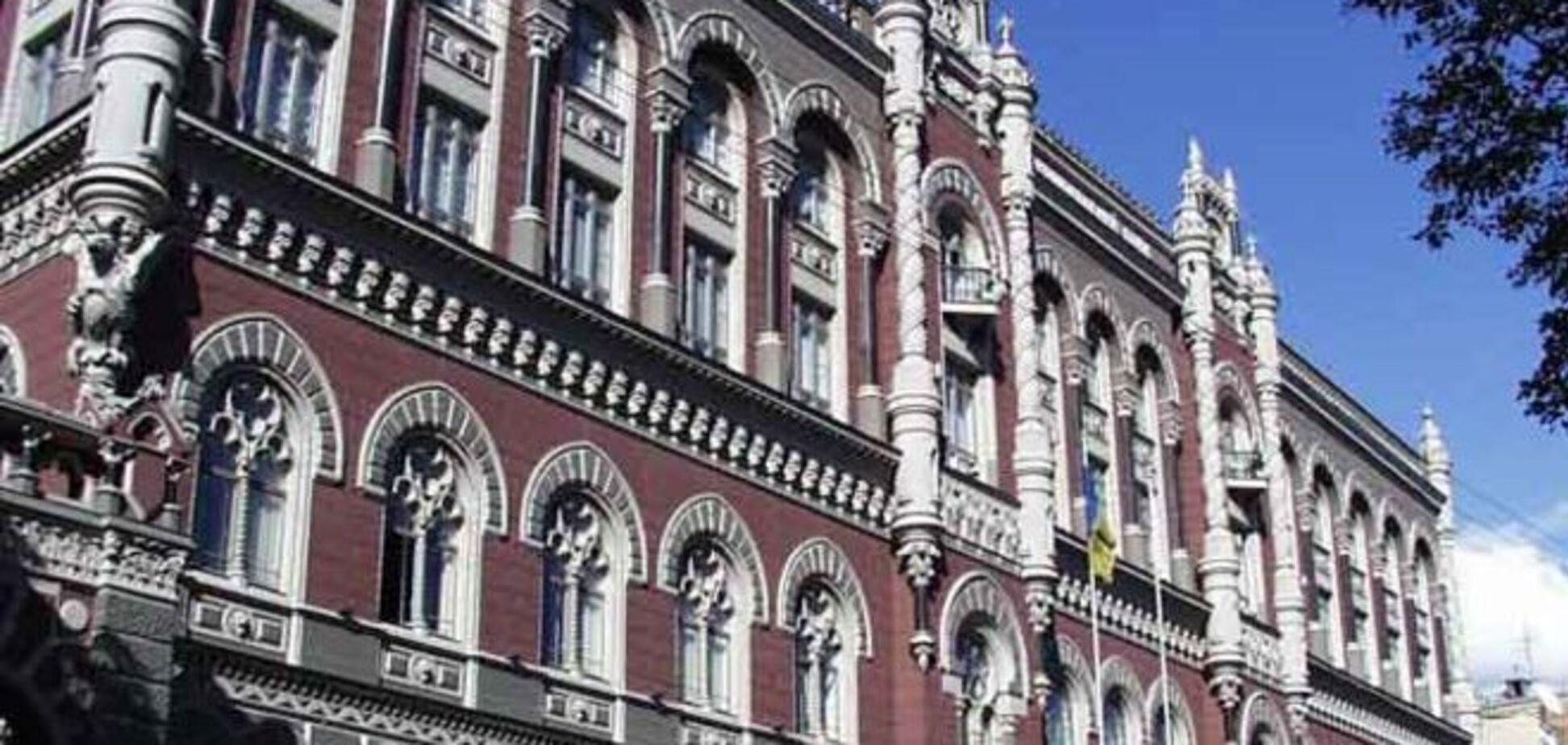 НБУ намерен продлить норму по обязательной продаже валютной выручки экспортерами