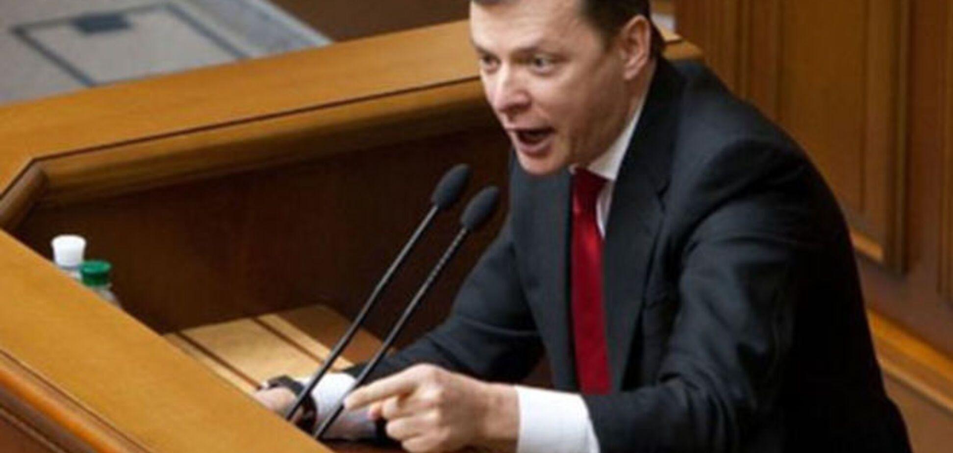 Ляшко рассказал о причинах драки с Мельничуком