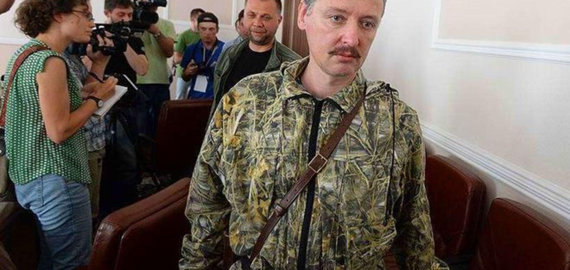В СБУ отреагировали на информацию о возможном появлении Стрелкова в Одессе