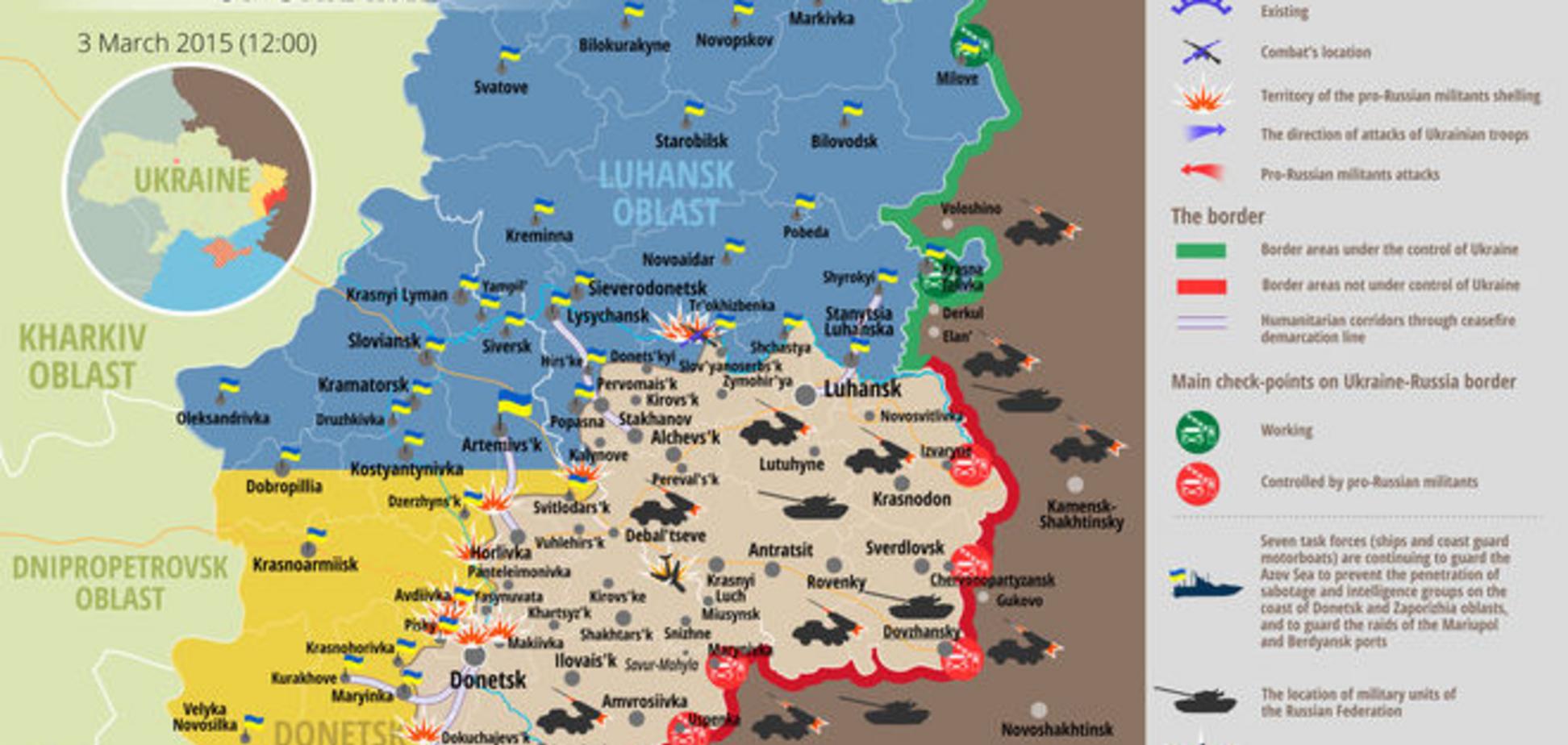Террористы имитируют отвод техники и получают подкрепление из России: карта АТО