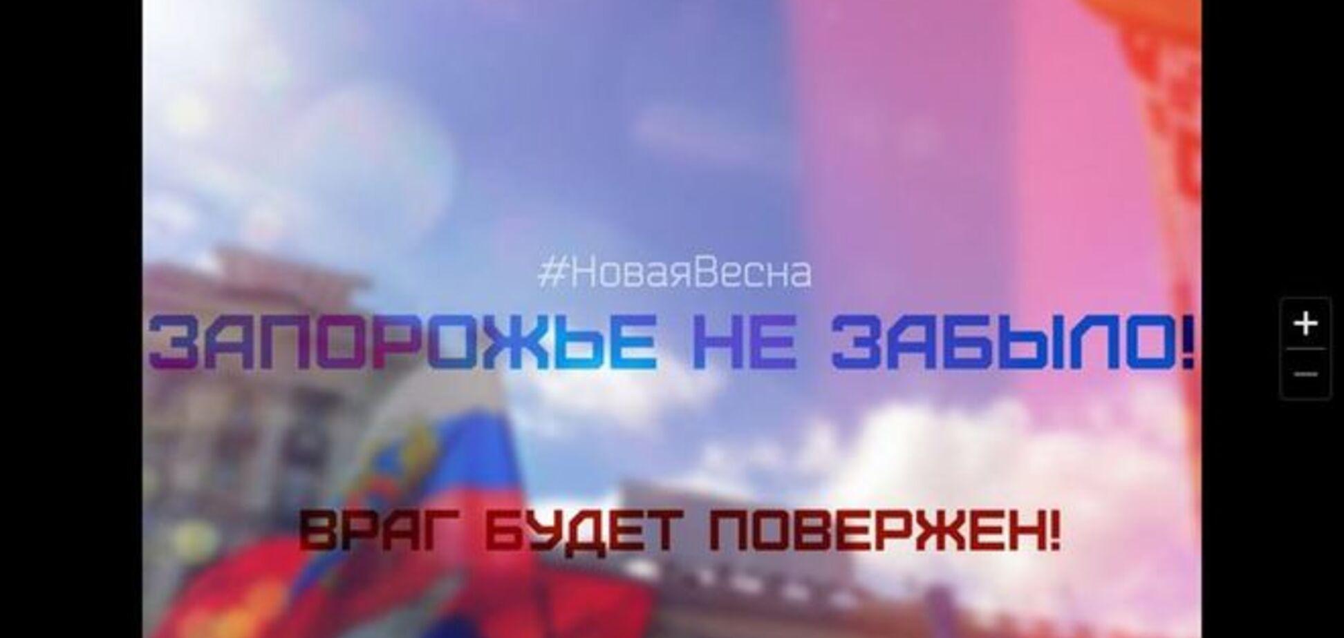 В российских соцсетях началась подготовка к 'новой русской весне'