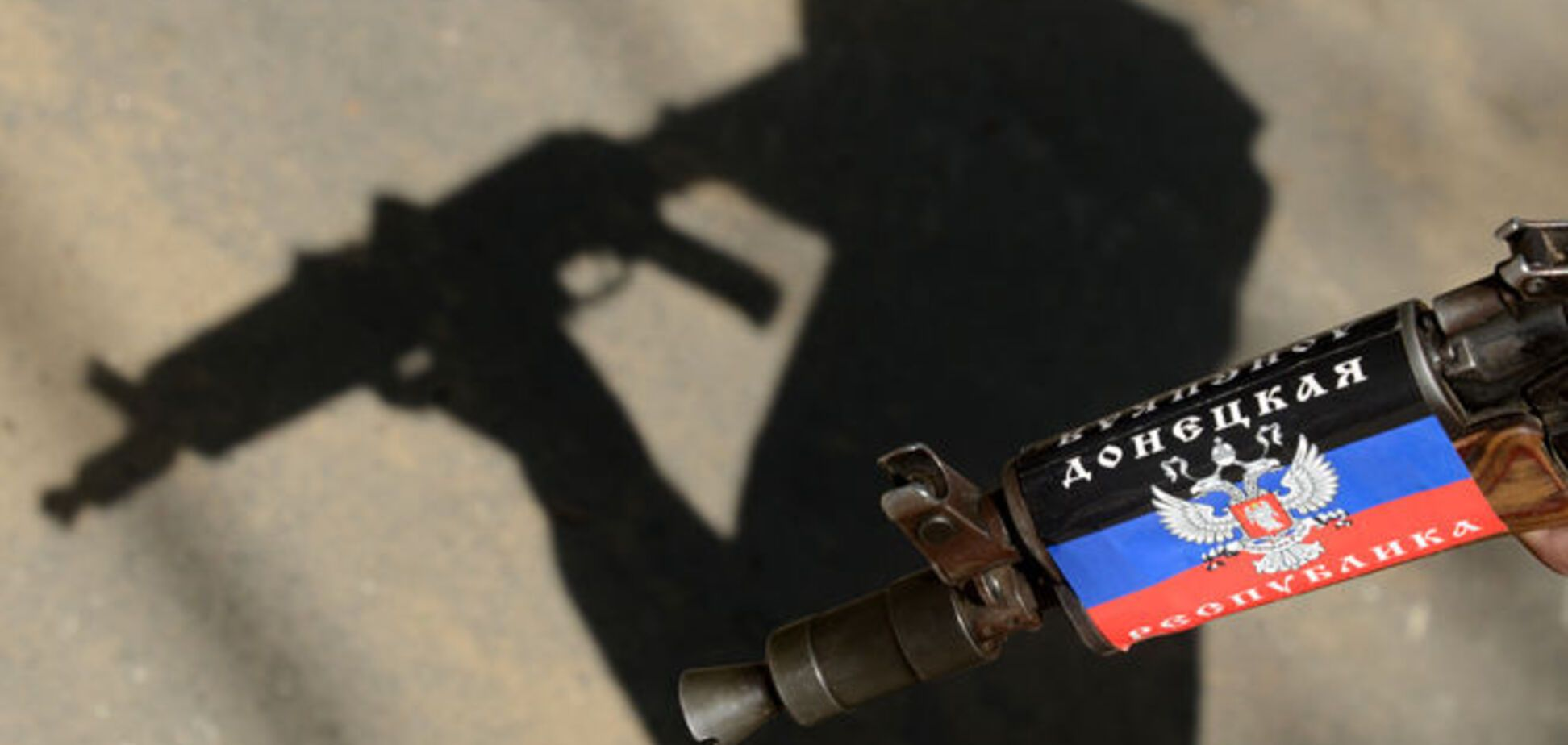 Боевики 'ДНР' продолжают стягивать силы к Мариуполю