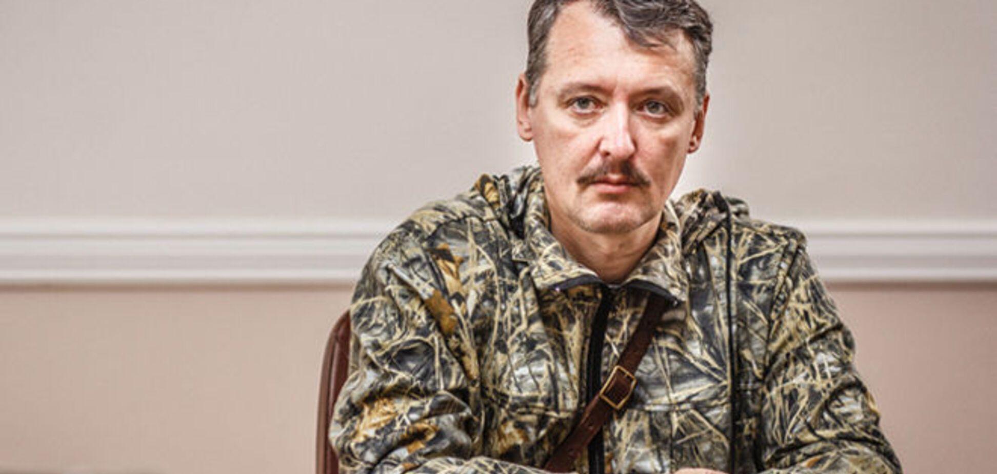 Стрелков едет в Одессу повторить опыт Славянска - замкомандира сектора С зоны АТО