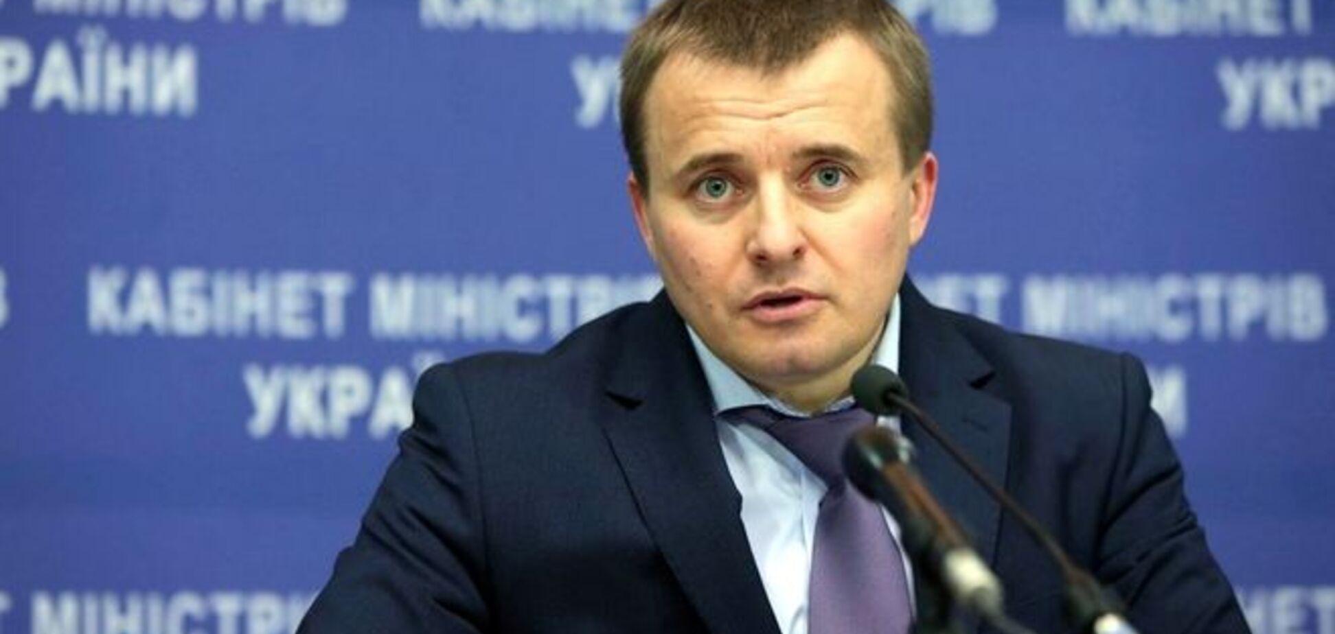 В контрактах с Россией, которые курировал Демчишин, нашли признаки госизмены: документ