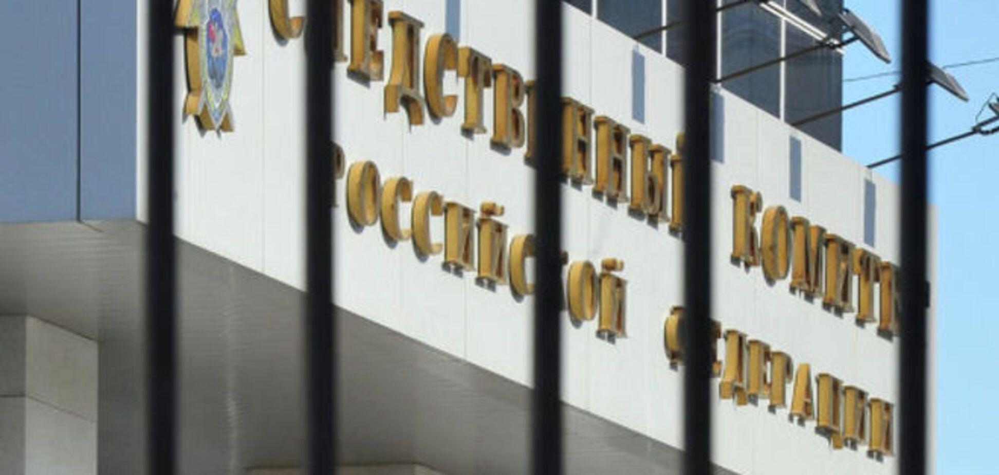 Следком РФ завел против Украины дело за 'осквернение воинской славы России'