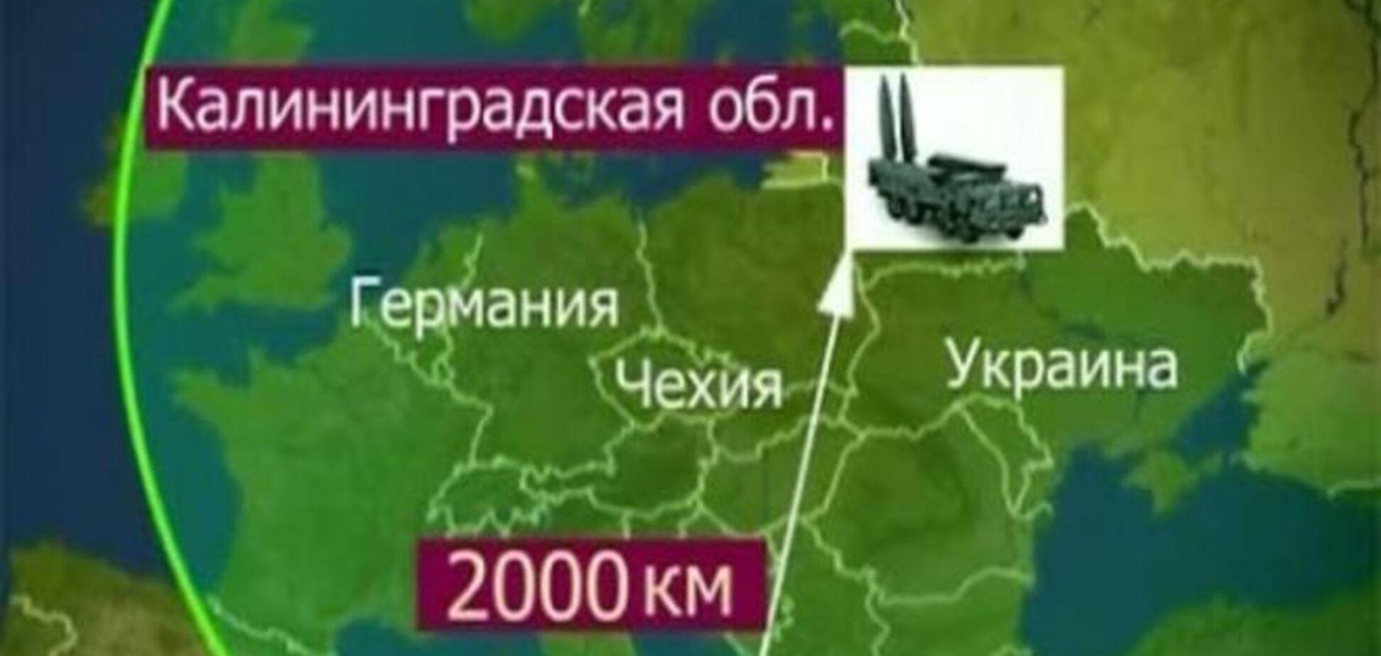 Фельгенгауэр рассказал, для чего России 'Искандеры' под Калининградом