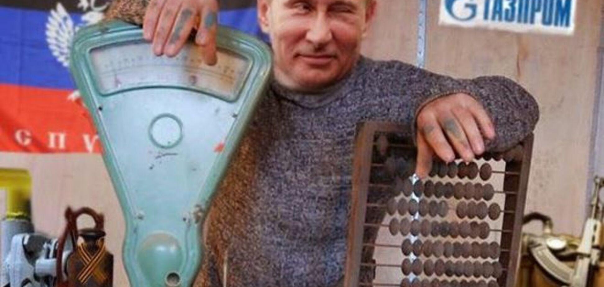 'Забери меня из Новороссии': автор хита о 'двух рабах' продолжает троллить террористов