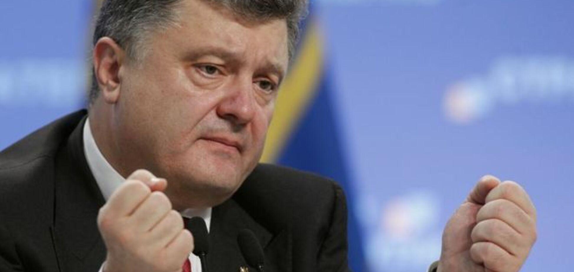 Порошенко огласил число украинцев, находящихся в плену боевиков
