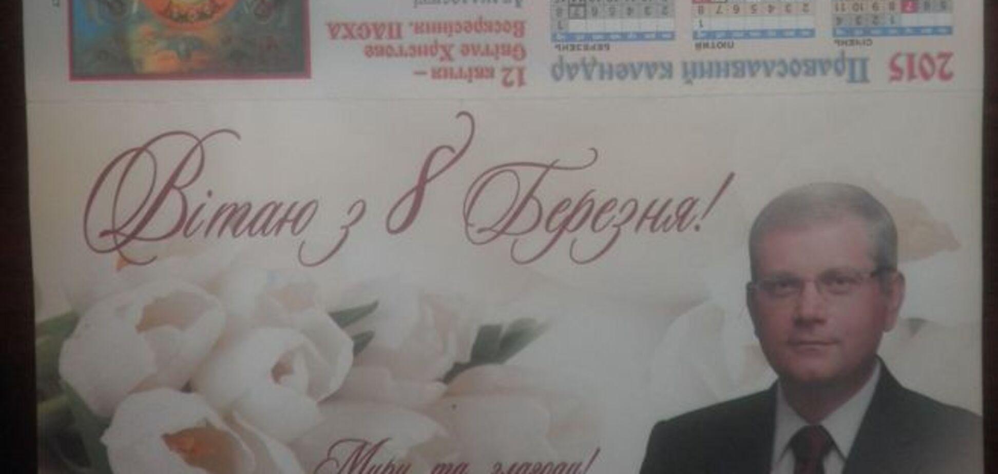 Предвосьмимартовское, или Как Оппозионный блок поздравляет с праздником… мертвых…