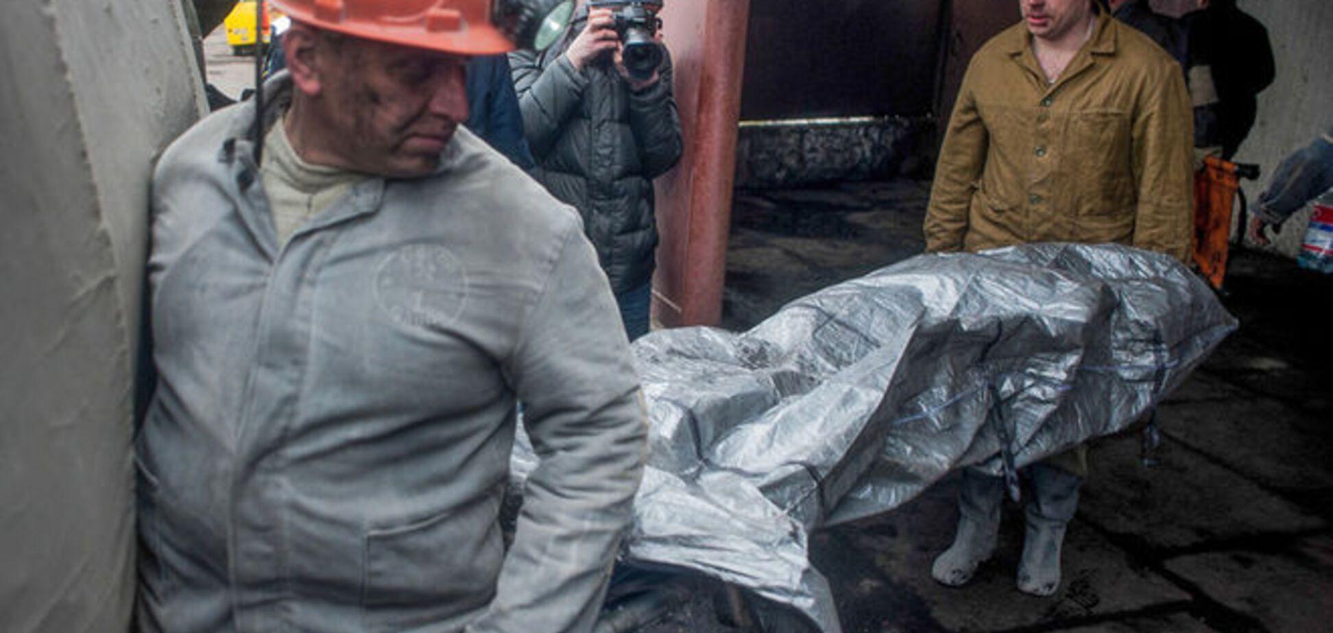 На шахте им. Засядько в Донецке взорвался метан: есть жертвы
