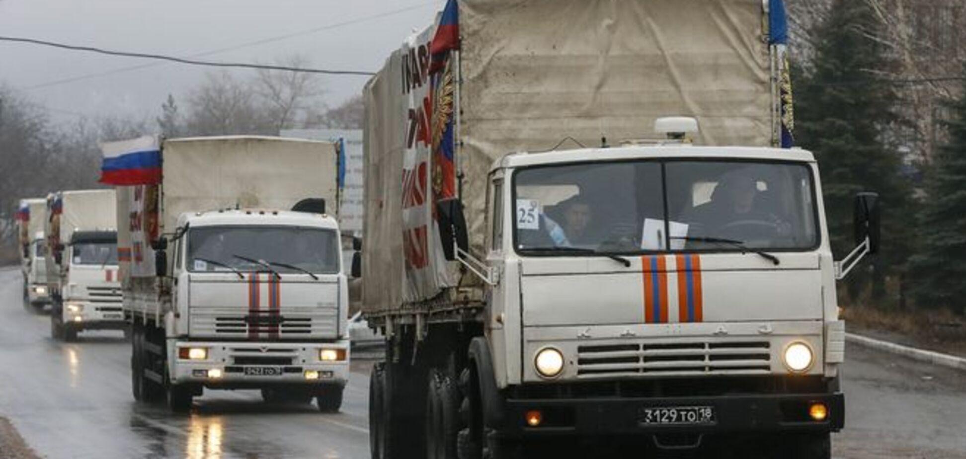 Семнадцатый 'гумконвой' вернулся в Россию. Готовят следующий