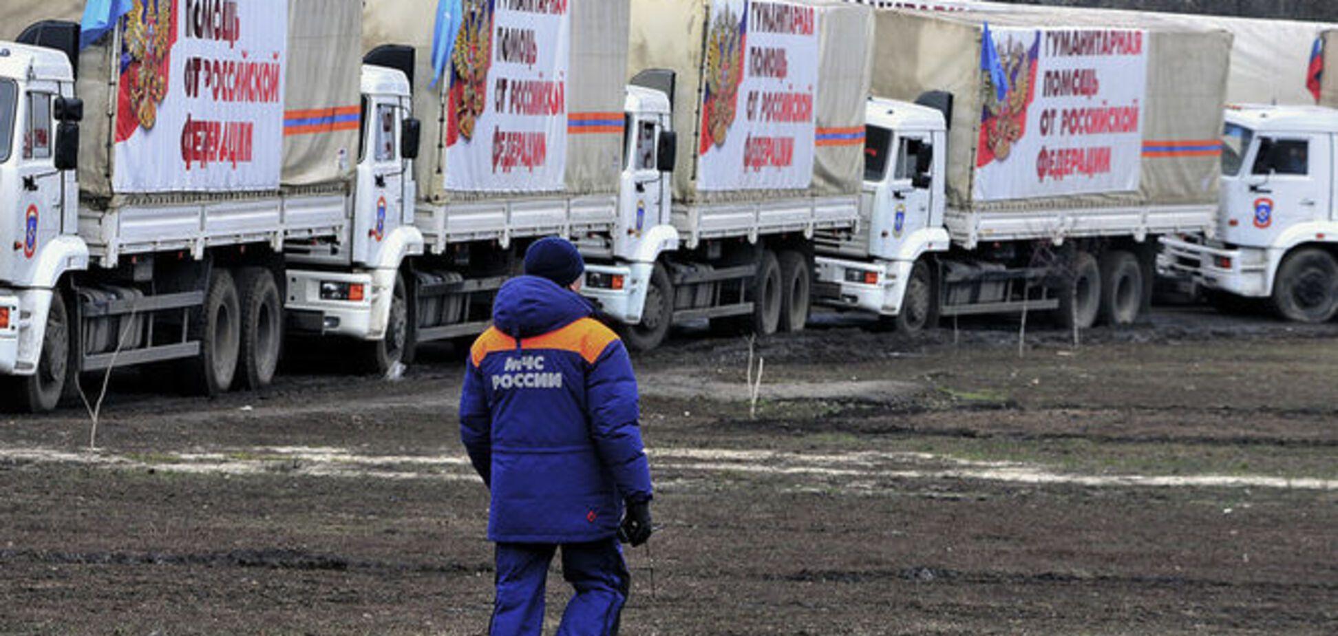 ОБСЕ: в путинском 'гумконвое' зафиксировали топливные автоцистерны