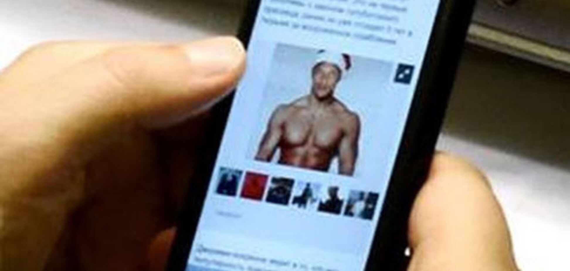 Ляшко в Раді розглядав фото 'сексуального злочинця': ексклюзивні кадри