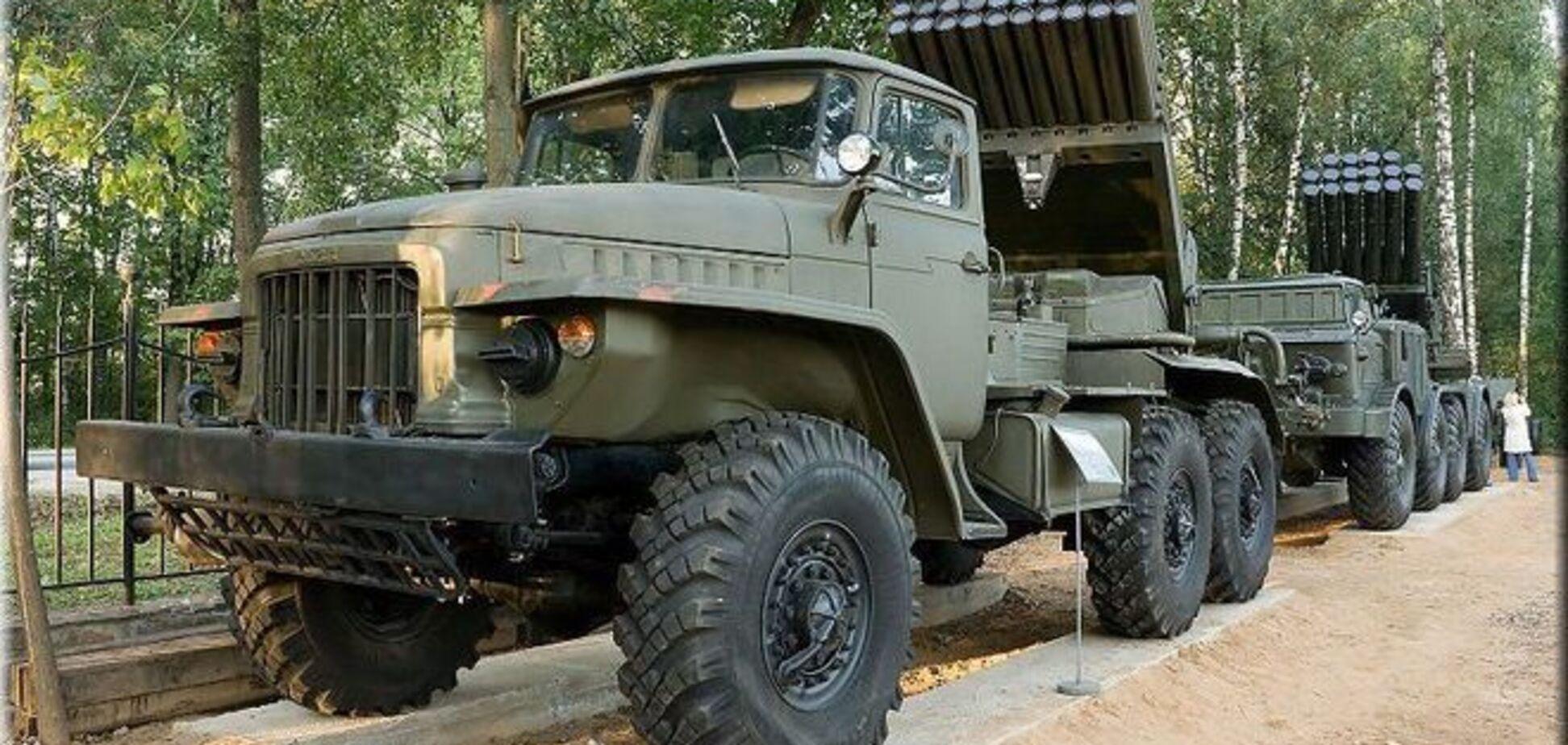 На Донбасі почали відводити 'Гради' - Генштаб