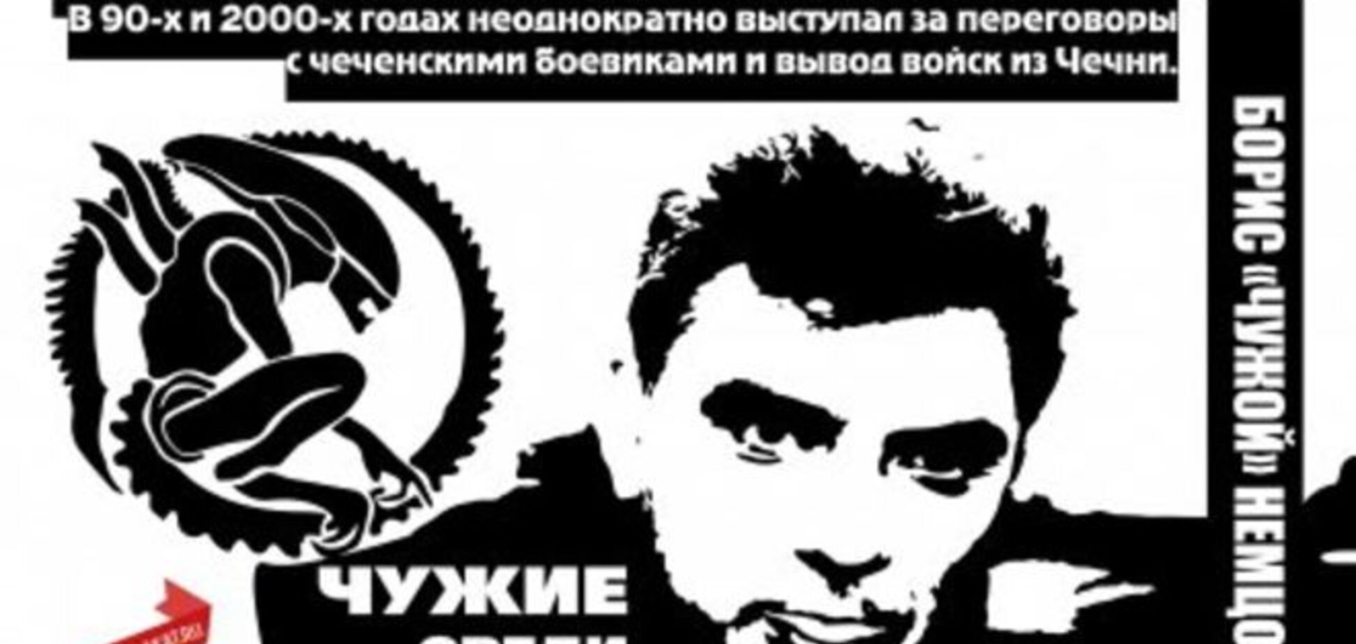 Кастрированных украинских военнопленных и 'героя обезьяну' придумали в Москве
